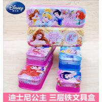 迪士尼文具盒三层铅笔铁盒女童小学生幼儿园儿童多功能创意双层笔盒1-3年级女孩一年级韩版可爱简约文具盒子