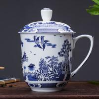 景德镇陶瓷茶杯带盖骨瓷水杯大号办公杯老板杯青花瓷礼品杯马克杯
