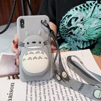 龙猫创意零钱包苹果XsMAX手机壳XR卡通可爱iPhone8plus带挂绳X/XS软硅胶7plus萌