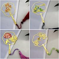 玉兰扇面金属书签团扇流苏中国风古典花卉黄铜礼品梅花小鸟