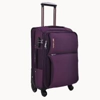 拉杆箱万向轮防水牛津布旅行箱男女密码行李箱子学生24寸登机箱包