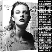 泰勒斯威夫特TaylorSwift专辑写真集歌词本周边大礼包海报明信片