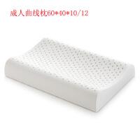 ???天然乳胶枕高低按摩枕头颈椎枕护颈枕芯一件 +内套+玫瑰绒外套