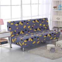简约现代弹力沙发床套保护罩沙发套双人三人沙发垫无扶手沙发罩 适用范围150~190cm