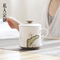 定制 景德镇手绘陶瓷茶具茶杯带盖过滤个人杯水杯 礼品定制办公马克杯子