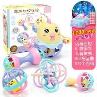 婴儿玩具3-6-8-12个月可咬女宝宝手摇铃儿童0-1岁男孩手抓球