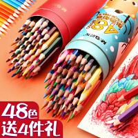 晨光彩色铅笔水溶性彩铅画笔彩笔专业画画套装手绘绘画48色36色初学者学生用72色水溶款色彩铅笔儿童油性24色
