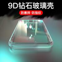 iPhone11手机壳11Pro Max苹果x玻璃Xs Max超薄iPhoneXR透明XS防摔8plus硅胶软7/8女7