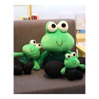 可爱毛绒玩具 大眼小青蛙动物玩偶儿童节礼物生日礼物女 抖音 绿色