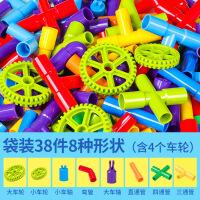 ?儿童积木玩具�犯叽罂帕F醋盎�木2-3-6周岁7-8-10男孩宝宝