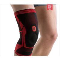 骑行跑步膝盖护腿男士女训练健身户外登山半月板护膝篮球运动羽毛球护具