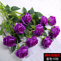 仿真玫瑰花束客厅假花摆设绢花家居摆件塑料花室内干花花艺装饰品