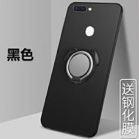 华为荣耀v9手机壳honorv9轻薄硬壳DUK-AL20全包边huawei容耀v9潮