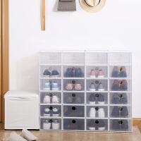 买10送2 Tenma天马株式会社加厚塑料翻盖鞋盒整理收纳盒男女鞋盒子组合鞋柜鞋架