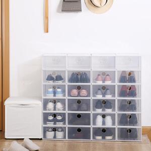 买10送2 天马加厚塑料翻盖鞋盒整理收纳盒男女鞋盒子组合鞋柜鞋架