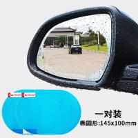 汽车后视镜防雨贴膜全屏侧窗倒车镜反光镜防水膜防雾纳米高清通用