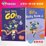 包邮牛津3-6岁幼儿英语教材 香港幼儿园启蒙英语书籍get set go 6点读版