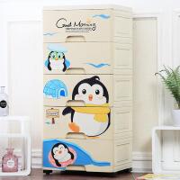 新品秒杀抽屉式收纳箱储物箱塑料宝宝衣柜卡通婴儿整理柜儿童收纳柜大