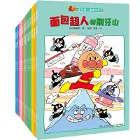 SK面包超人图画书系列(套装12册)童书图画书绘本3-6周岁动漫卡通故事书 荣获吉尼斯世界纪录、日本人气角色面包超人同