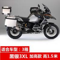 踏板摩托车车罩车衣电动车套遮雨罩遮阳防晒罩防雨罩加厚防尘通用 黑银3XL 加高款 XS