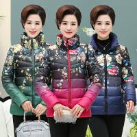 新款女士中老年人加厚中长款中年棉衣大码妈妈冬装棉袄子外套