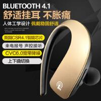 无线4.1蓝牙耳机重低开车音乐运动跑步防水防汗双耳耳塞挂耳式入耳式苹果手机降噪中文语音提示热感触控 来电报号 声控接听