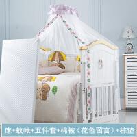 欧式婴儿床拼接大床实木摇篮床多功能宝宝bb床白色新生儿童床 +五件套+棉被(花色留言)+棕垫