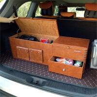 汽车收纳箱多种组合车载储物箱子车内用整理箱车载鞋盒尾箱收纳盒 组合5 组合9 高端车载组合 翻盖式