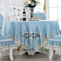2017 牡丹刺绣 欧式布艺餐桌布椅套椅垫套装定做圆桌布茶几布台布 牡丹亭 湖蓝