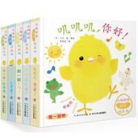 小鸡球球触感玩具书:全5册 触摸书只是摸一摸还不够,其实可以更好玩!含叽叽叽,你好等5册