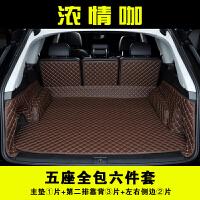 18款新款奥迪Q7专用后备箱垫q7全包围尾箱垫七座五座大包围后背垫SN7721
