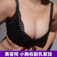 女儿腰调整型收副乳文胸聚拢上托防外扩防下垂内衣女性感胸罩外扩