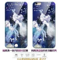 苹果6plus钢化膜彩膜6splus卡通防爆保护彩色膜iphone6plus手机壳