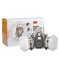 [当当自营]3M 620E 防毒面具装修喷漆粉尘防护口罩化工气体农药异味活性炭面罩雾霾PM2.5七件套 620E防毒七