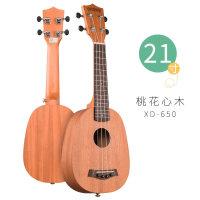21寸ukulele23小吉他菠萝型桃花心尤克里里暑假毕业礼物a117 原木菠萝 21寸全套礼包+调音器)
