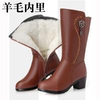 冬季粗跟羊毛女靴子中跟真皮中筒靴加绒妈妈棉鞋大码中靴保暖马靴SN0573
