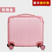 18寸小行李箱女万向轮迷你拉杆箱男小型旅行箱包20寸登机箱子16寸SN7756 玫瑰金(普通磨砂款) 全配色