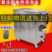 商用毛巾消毒柜不锈钢蒸汽加热柜美容院理发店电热湿毛巾车机蒸箱