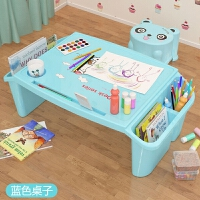 20200111062708100成长宝贝学习桌塑料床上书桌小桌子笔记本电脑桌宝宝幼儿学生学习