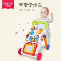 贝恩施婴儿学步车手推车9-18个月儿童宝宝带音乐多功能防侧翻玩具加水增重防O型腿可拆卸画板