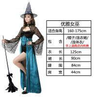 万圣节服装女巫白雪公主裙衣服巫婆cosplay扮演出吸血鬼套装