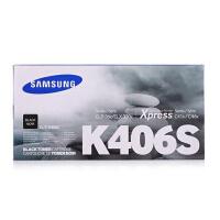 原装正品 三星 CLT-K406S黑色粉盒 CLT-C406S青色粉盒 CLT-M406S红色粉盒 CLT-Y406S