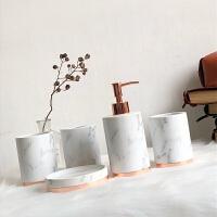 欧陶瓷卫浴套装 大理石纹洗漱套件浴室五件套洗浴组合