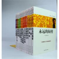 (36册) 中国小小说名家档案      青少年课外阅读书世界文学名著   阅读改变人生系列丛书大厚本小小说