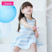 【31日0点抢 2折价:50】笛莎童装女童连衣裙夏季新款宝宝儿童女衣服纯棉公主裙子女
