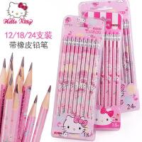HelloKitty凯蒂猫学生铅笔圆形木皮头不易断芯铅笔HB儿童写字铅笔