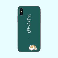 夏目友人帐手机壳oppo华为p20/vivo小米8/6x猫咪老师磨砂壳潮