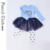 【秒杀价:39元】铅笔俱乐部童装2021春装新款女童长袖T恤套装儿童小宝宝外穿套装