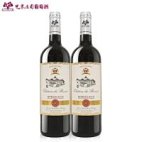 巴黎庄园赤霞珠美乐干红葡萄酒法国原瓶进口红酒波尔多产区aoc级