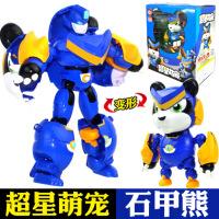 ?之超星萌宠玩具超星锁变形金刚合体机器人火焰鹤玲珑